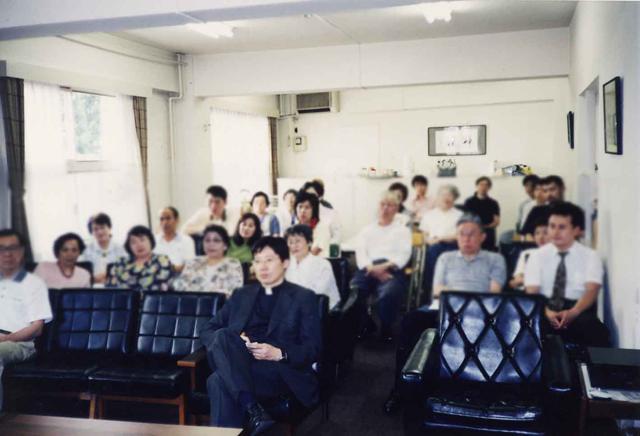 信徒研修会